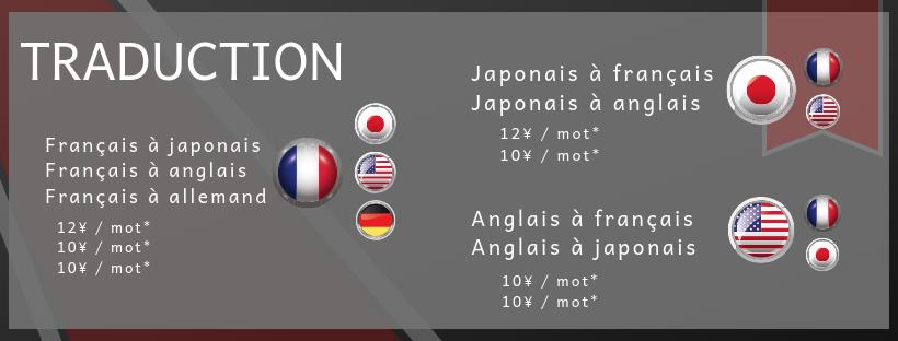Traduction Interpretation Japamazing Francais